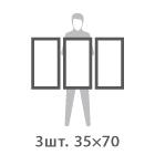 Холст 3 модуля по 35 х 70 см
