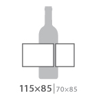 Наклейка на бутылку 115х85 мм