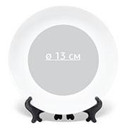 Тарелка керамическая D=20 см